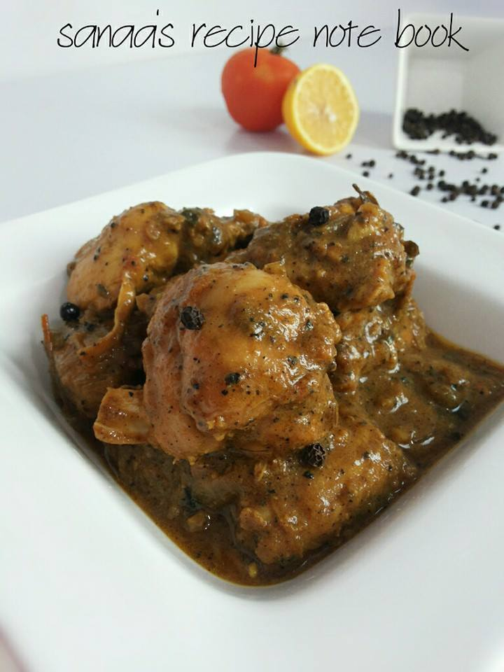 Spicy Pepper Chicken - sanaa's recipe