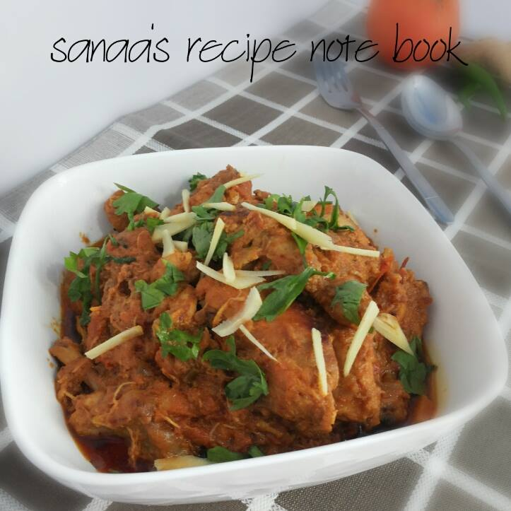 Ginger Chicken - sanaa's recipe