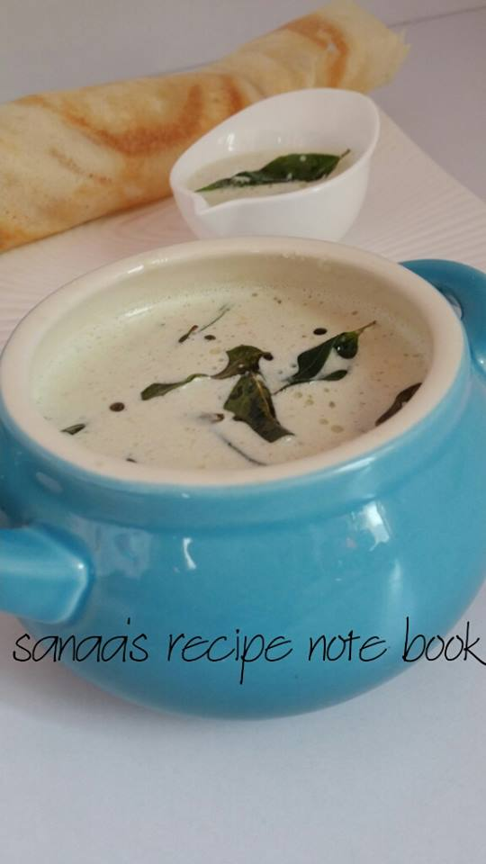 Coconut Chutney - sanaa's recipe