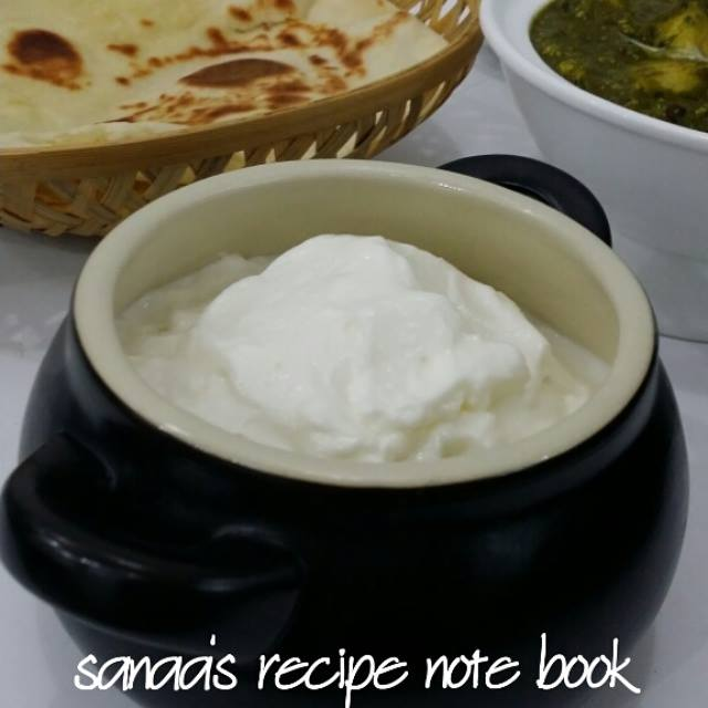 Garlic Paste / Garlic Dip - sanaa's recipe