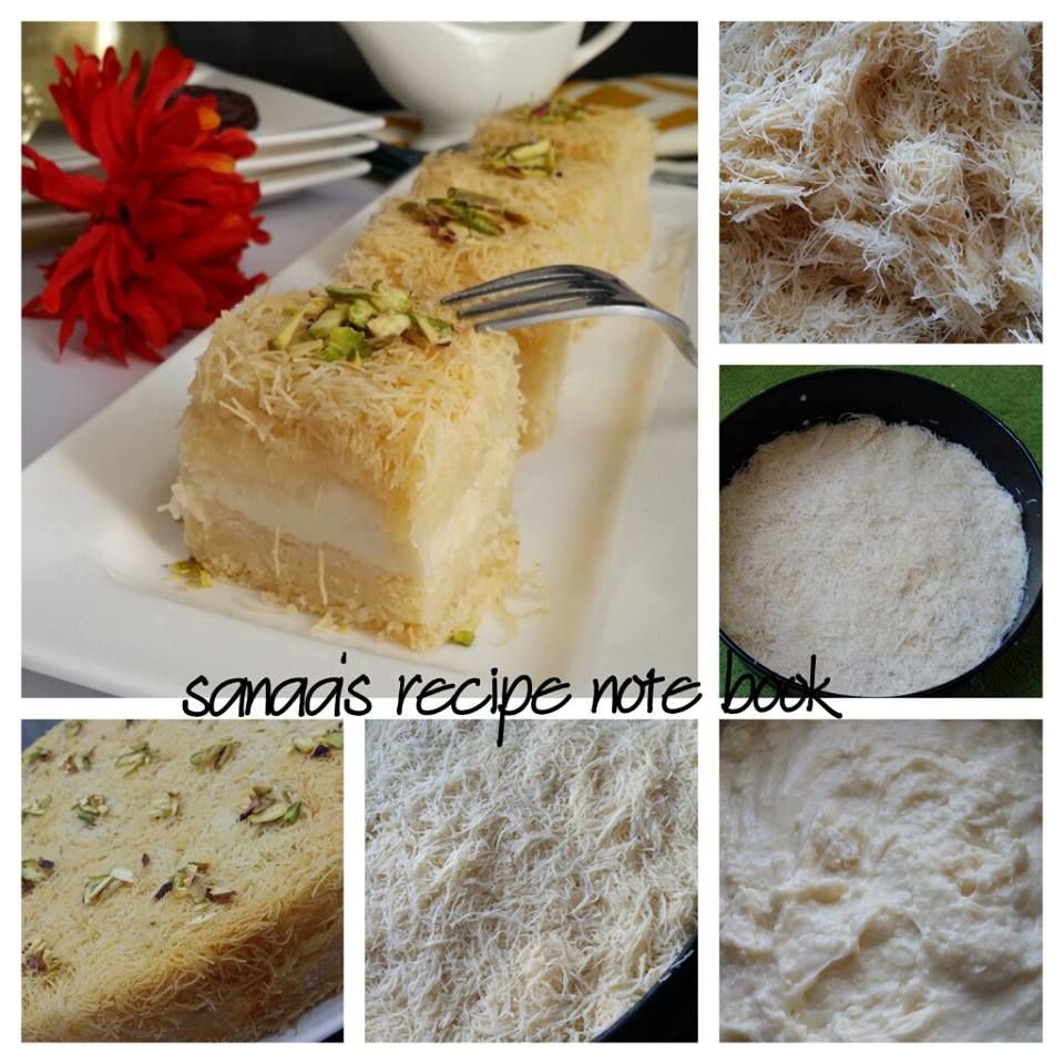 Kunafa with cream arabic sweet sanaas recipe note book kunafa with cream arabic sweet sanaas recipe forumfinder Gallery