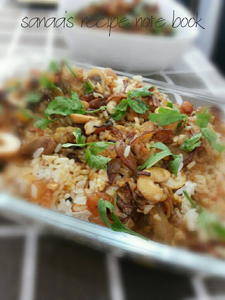 Mutton Biriyani - sanaa's recipe