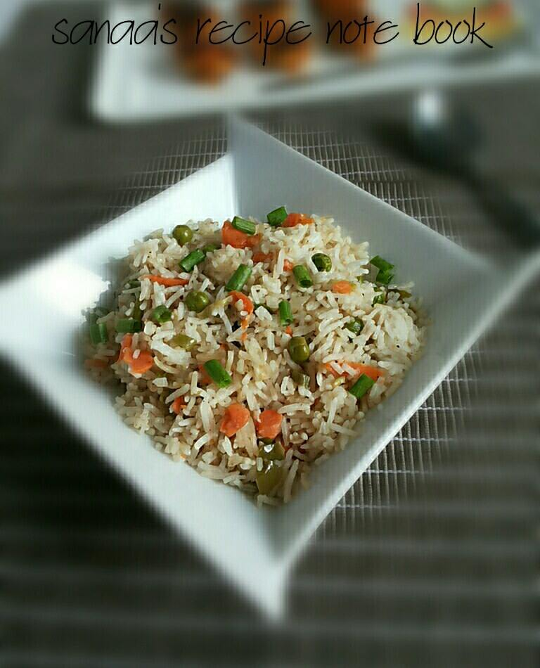Vegetable Fried Rice - sanaa's recipe