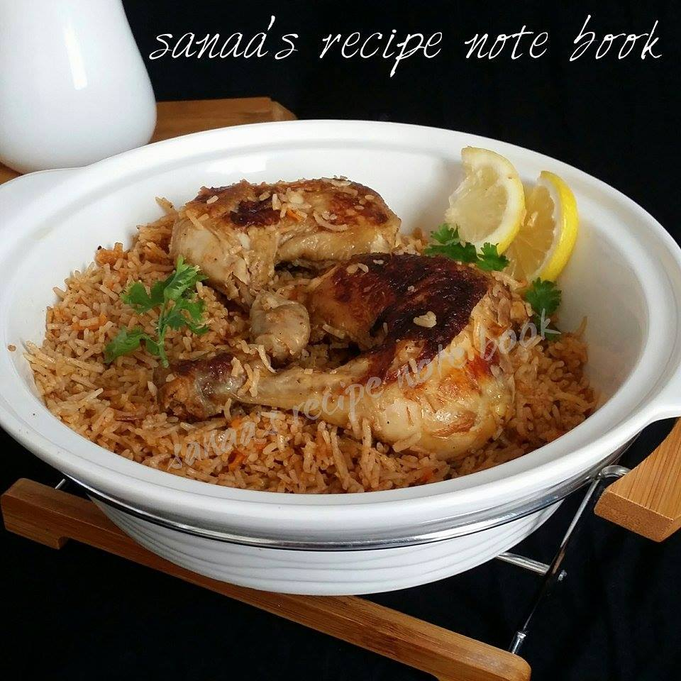 Chicken Kabsa Sanaa S Recipe Note Book Original Signature Recipes