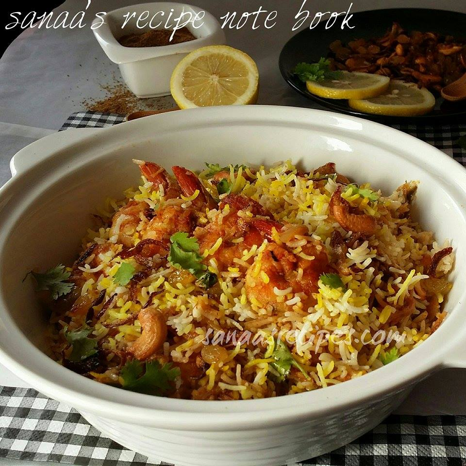 Prawn Biryani / Shrimp Biryani - sanaa's recipe
