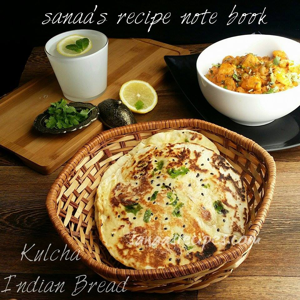 Kulcha (Indian Bread) - sanaa's recipe