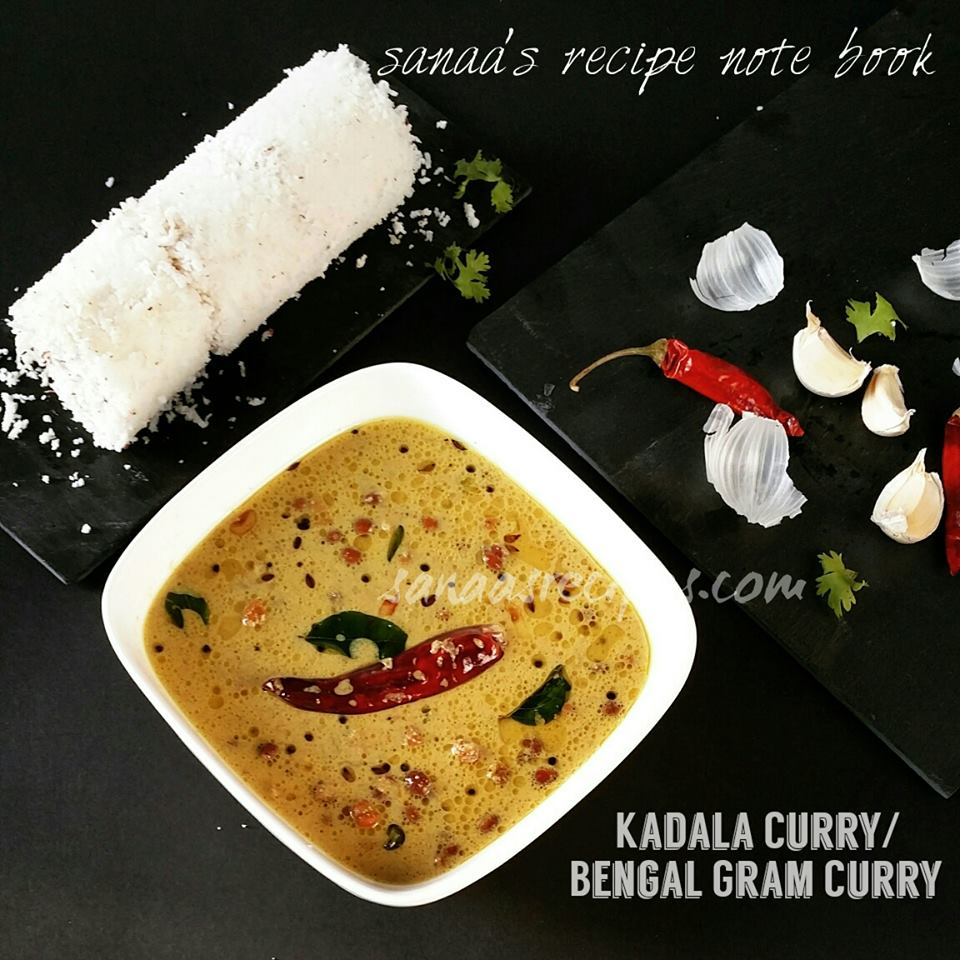 Kadala Curry/ Bengal Gram Curry - sanaa's recipe