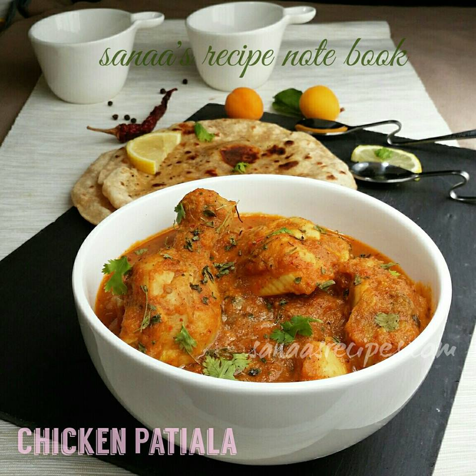 Chicken Patiala  - sanaa's recipe