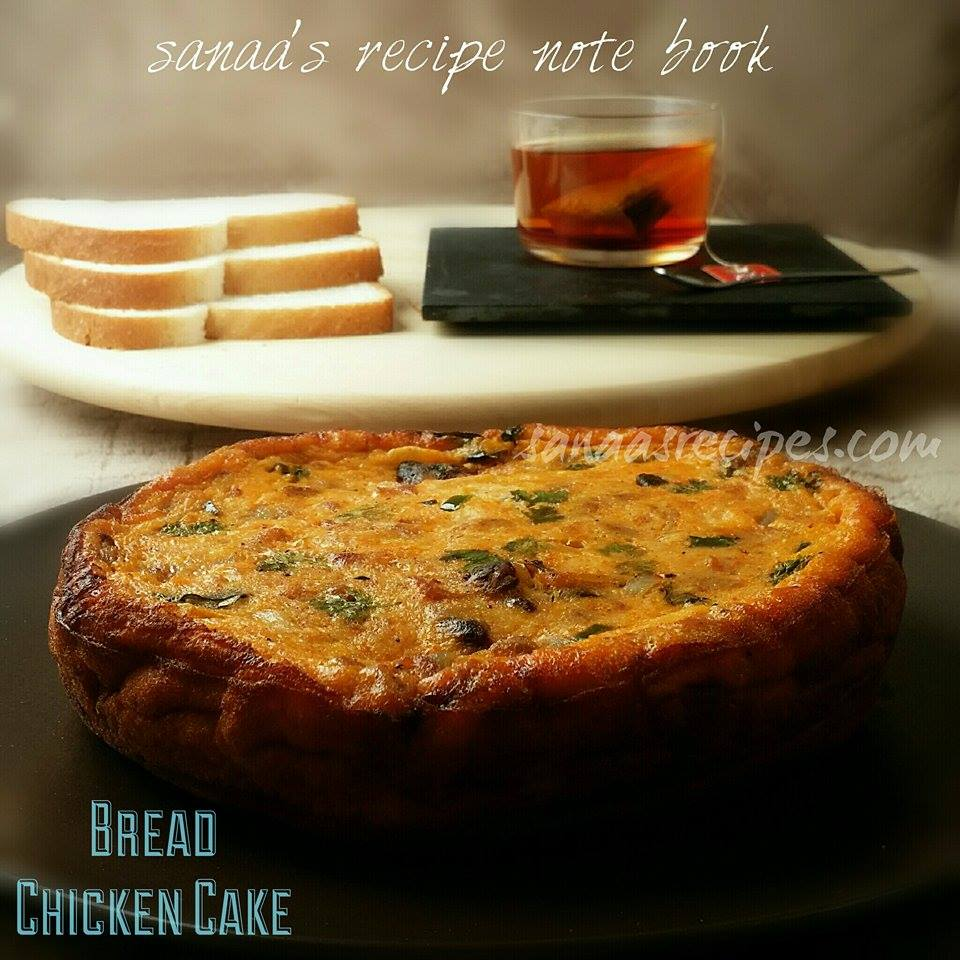 Bread Chicken Cake/ Bread Chicken Pola - sanaa's recipe