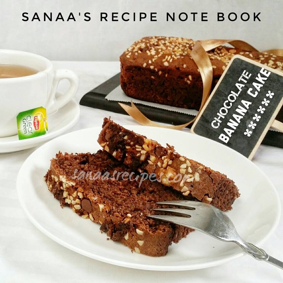 Chocolate Banana Cake - sanaa's recipe