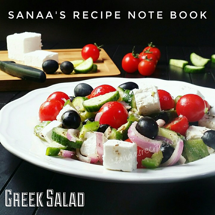 Greek Salad - sanaa's recipe
